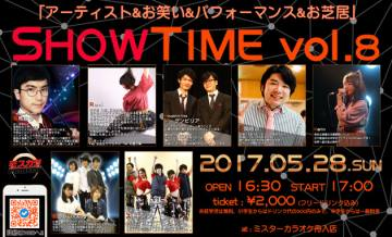SHOWTIME vol.8 ~IT's ENTERTAINMENT~