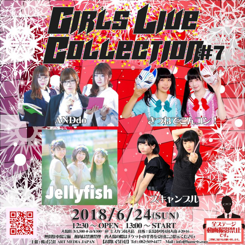 Girls Live Collection #7