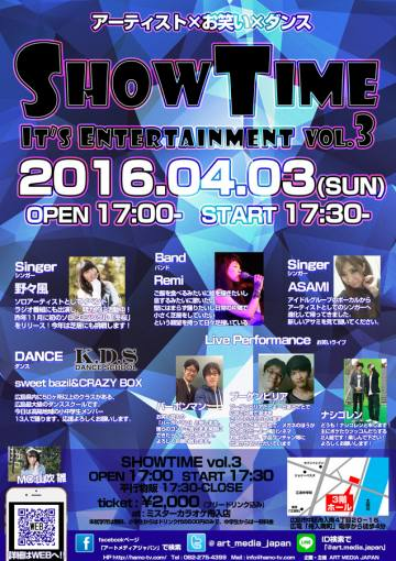 SHOWTIME vol.3 ~IT's ENTERTAINMENT~