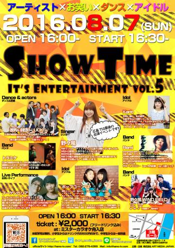 SHOWTIME vol.5 ~IT's ENTERTAINMENT~