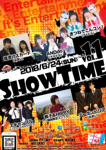 SHOWTIME vol.11