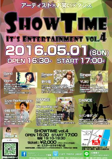 SHOWTIME vol.4 ~IT's ENTERTAINMENT~