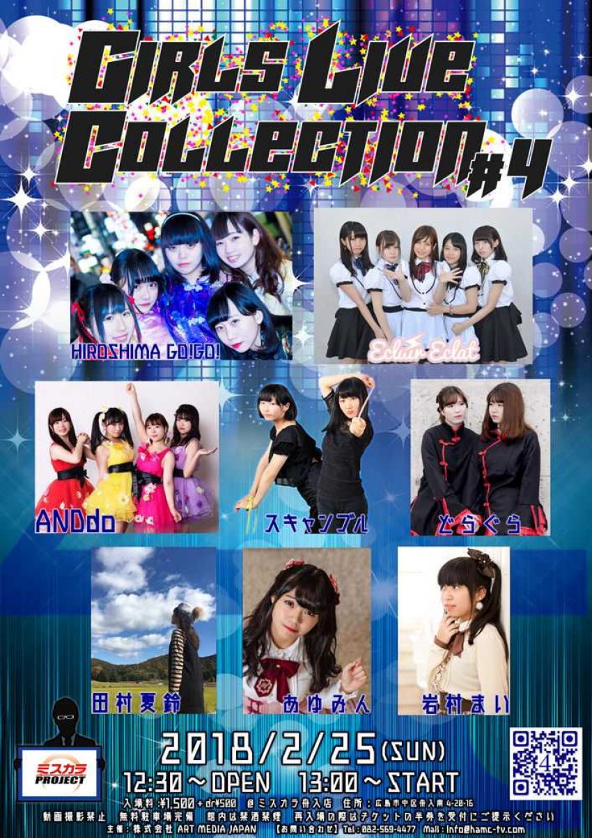 Girls Live Collection #4