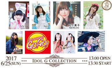 アイドルG Collection Vol.34